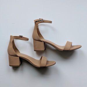 Nude / Taupe block heel sandals